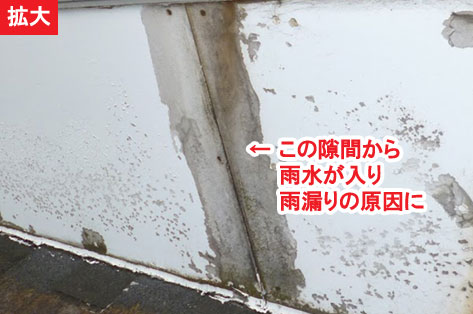 江戸川区T様邸 雨漏り修理 ガルバリウム鋼板タテ平葺き 屋根葺き替え施工事例